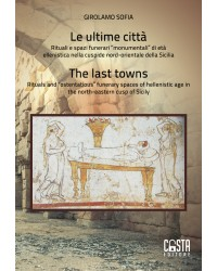 The last towns - Le ultime...